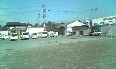 2010-03-04 053.jpg